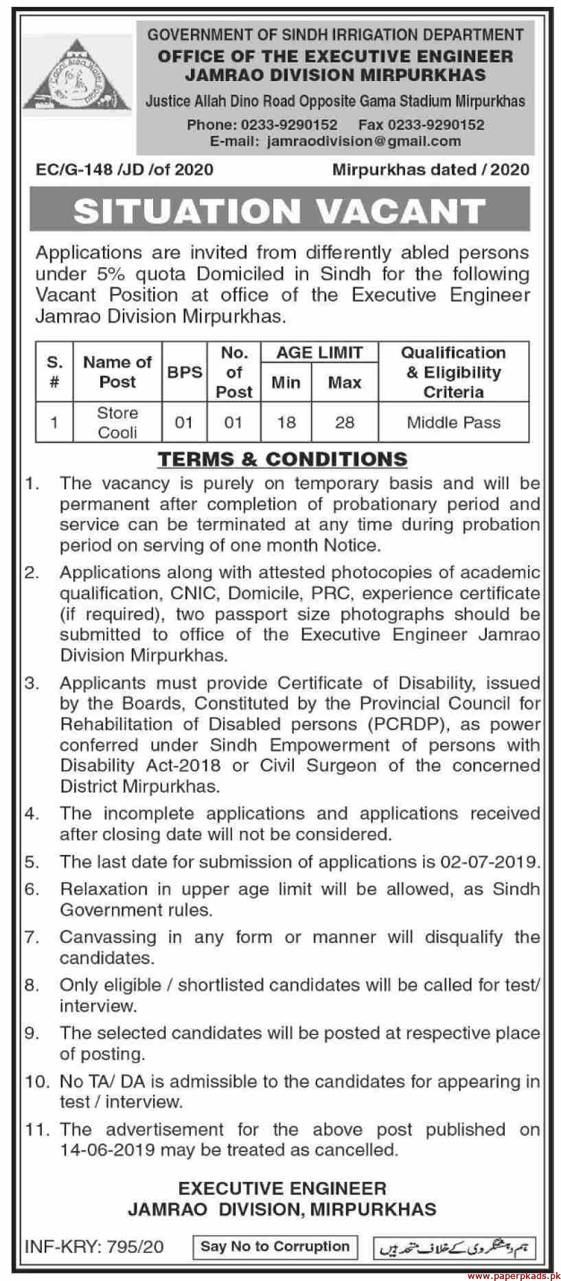 Government of Sindh Irrigation Department Jobs 2020 Latest