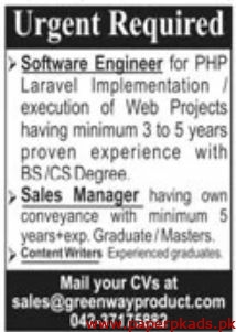 Green Way Product Jobs 2020 Latest