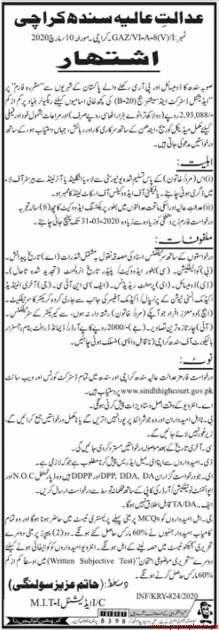 High Court Sindh Jobs 2020 Latest