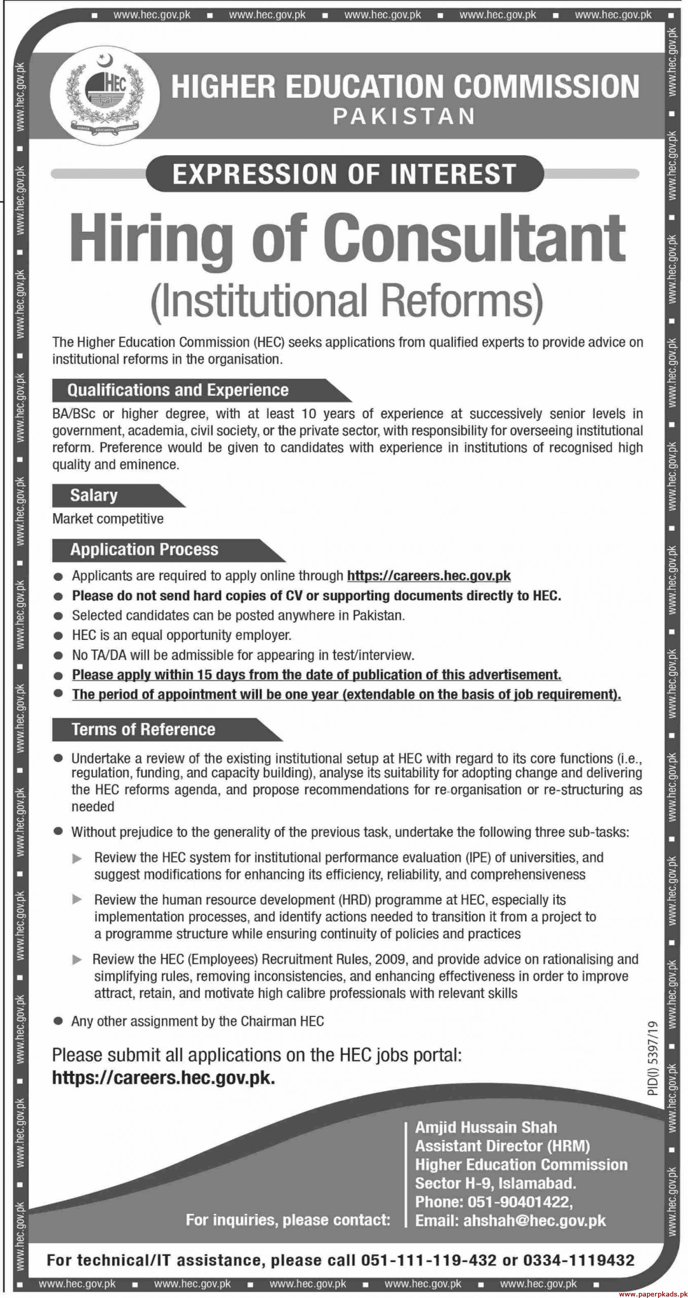 Higher Education Commission Pakistan Jobs 2020 Latest