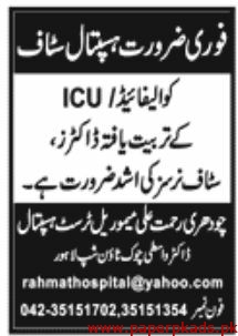 Hospital Staff Required
