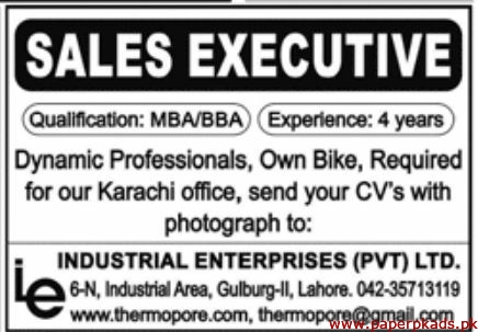 Industrial Enterprises Pvt Ltd Jobs 2020 Latest