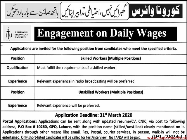 Information Technology University ITU Jobs 2020 Latest
