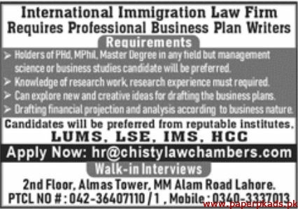 International Immigration Law Firm Jobs 2020 Latest
