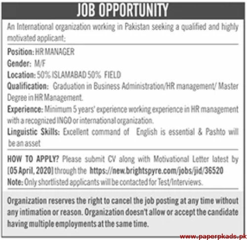 International Organization Pakistan Jobs 2020 Latest