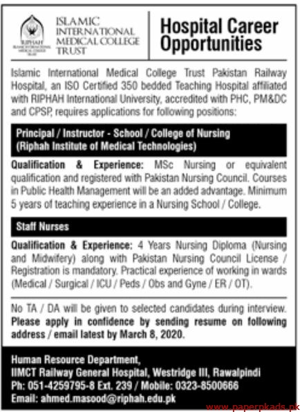 Islamic International Medical College Trust Pakistan Jobs 2020 Latest