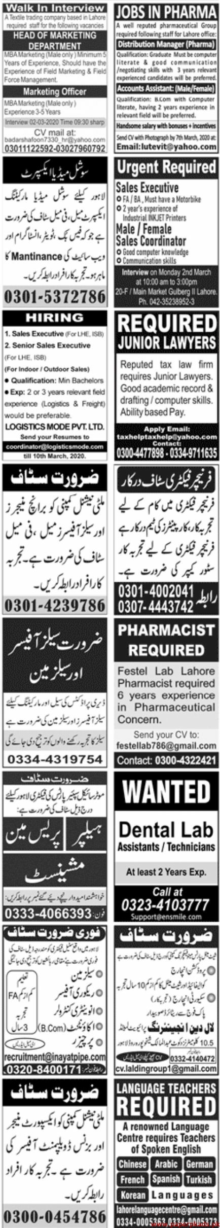 Jang Newspaper Jobs 01 March 2020 Latest