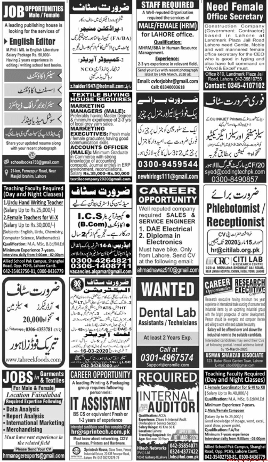 Jang Newspaper Jobs 08 March 2020 Latest
