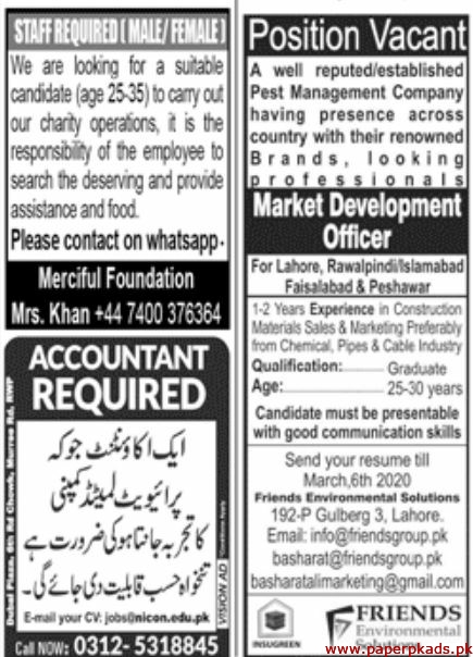 Jang Newspaper Paperads Jobs 01 March 2020 Latest