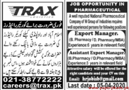 Jang Newspaper Paperpk Jobs 24 March 2020 Latest