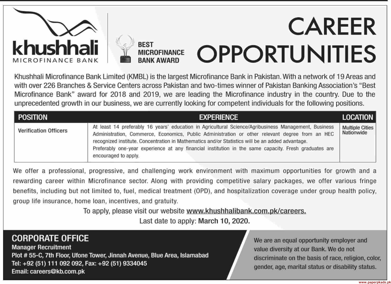 Khushhali Microfinance Bank Jobs 2020 Latest