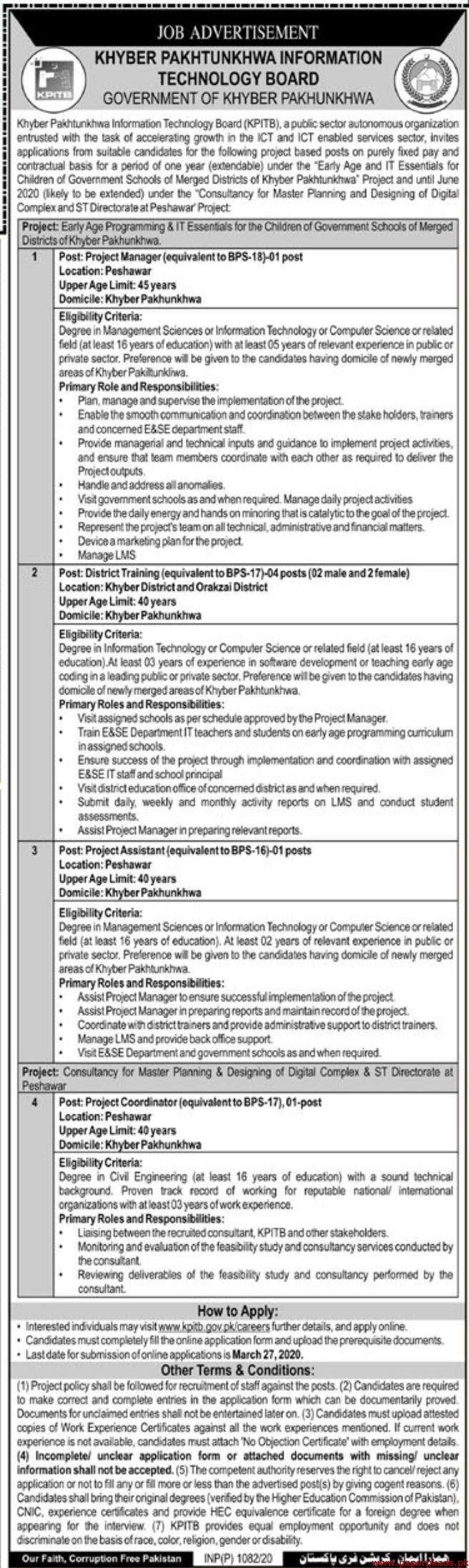 Khyber Pakhtunkhwa Information Technology Board Jobs 2020 Latest
