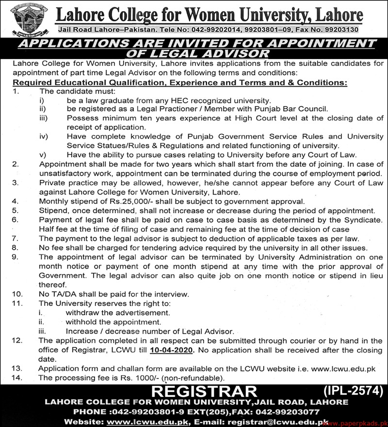 Lahore College for Women University Lahore Jobs 2020 Latest