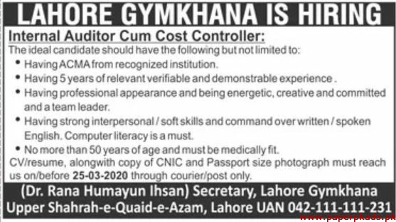 Lahore Gymkhana Jobs 2020 Latest