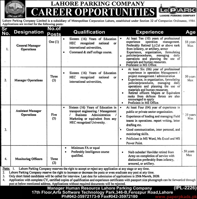 Lahore Parking Company Limited Jobs 2020 Latest