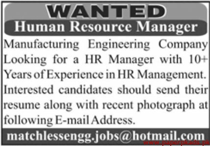 Manufacturing Engineering Company Jobs 2020 Latest