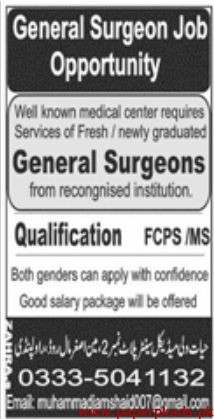 Medical Center Jobs 2020 Latest