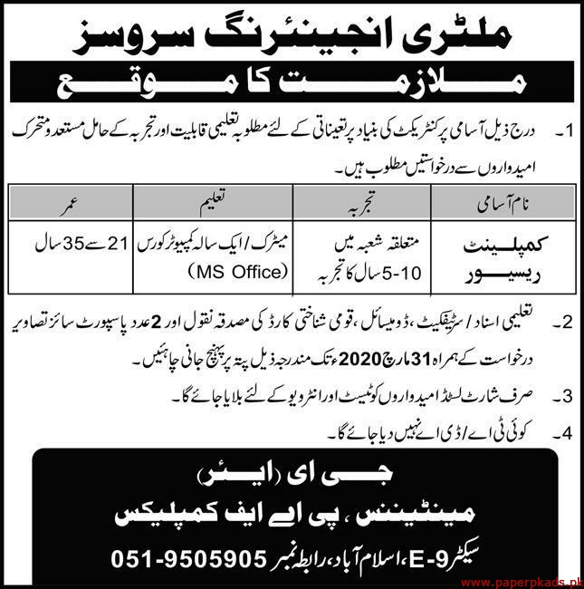 Military Engineering Services Jobs 2020 Latest