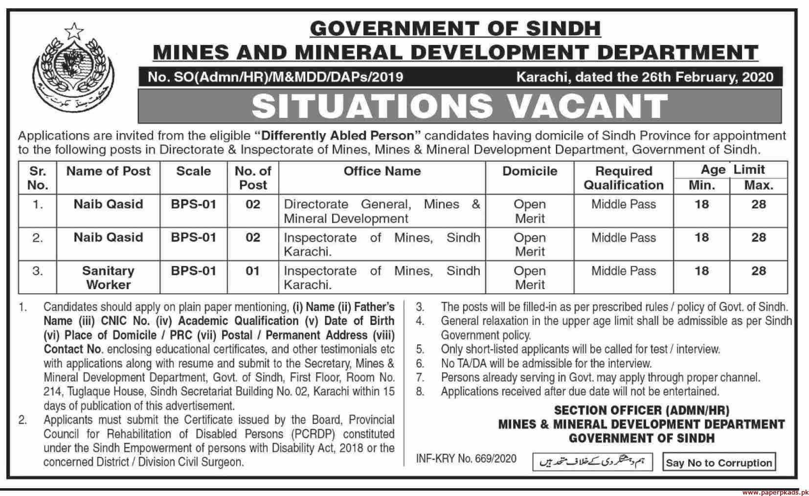 Mines and Mineral Development Department Jobs 2020 Latest