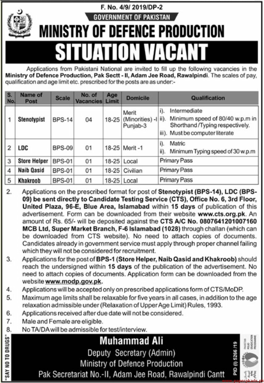 Ministry of Defence Production Pakistan Jobs 2020 Latest
