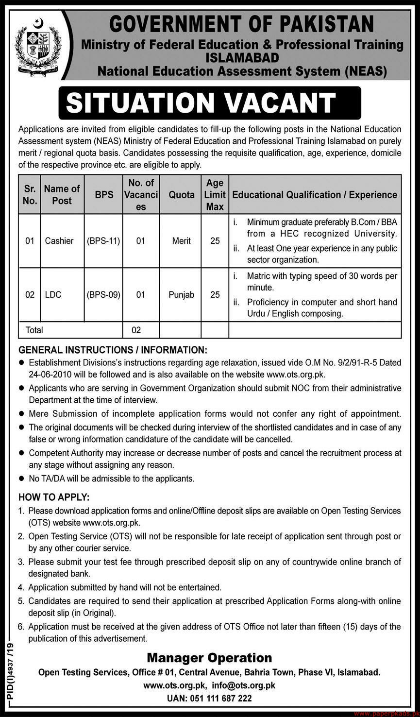 Ministry of Federal Education & Professional Training Islamabad Jobs 2020 Latest