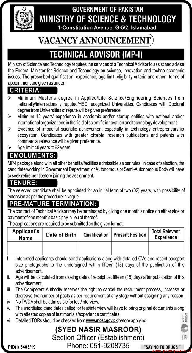 Ministry of Science & Technology Jobs 2020 Latest