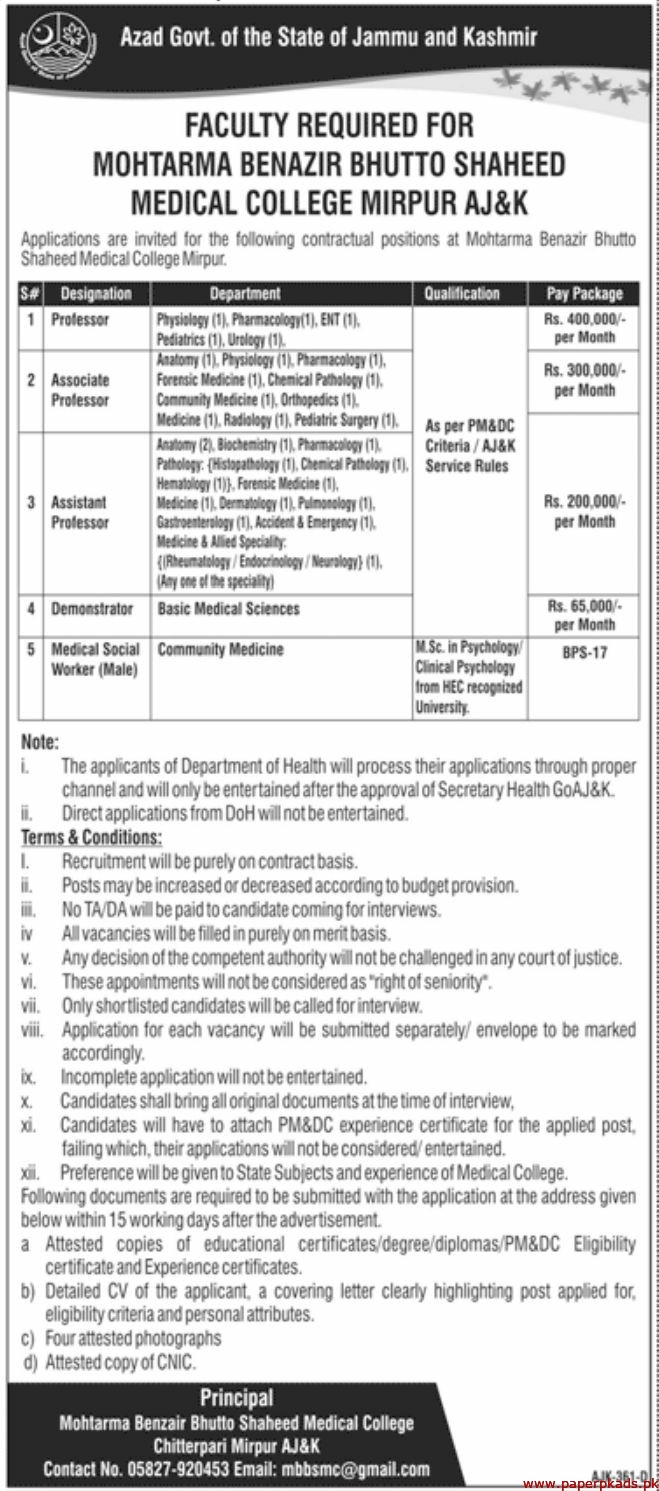 Mohtarma Benazir Bhutto Shaheed Medical College Jobs 2020 Latest