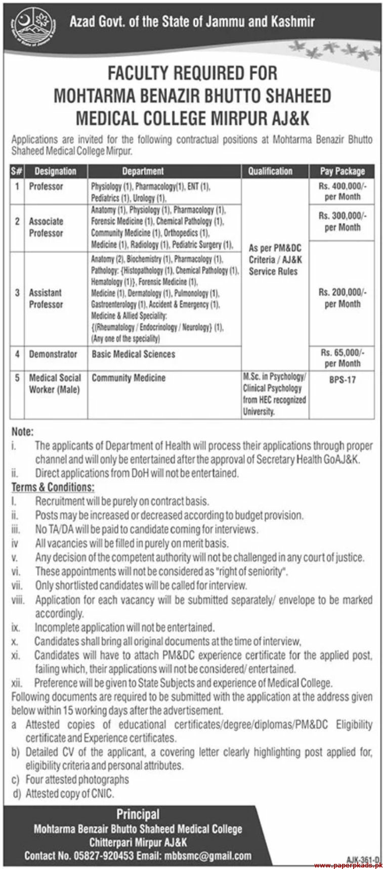 Mohtarma Benazir Bhutto Shaheed Medical College Mirpur Jobs 2020 Latest