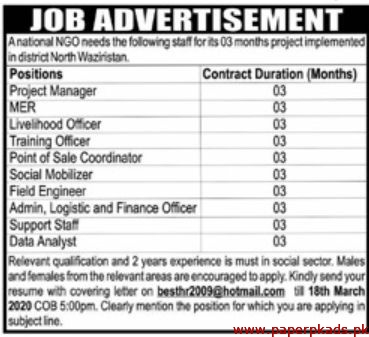 National NGOs North Waziristan Jobs 2020 Latest