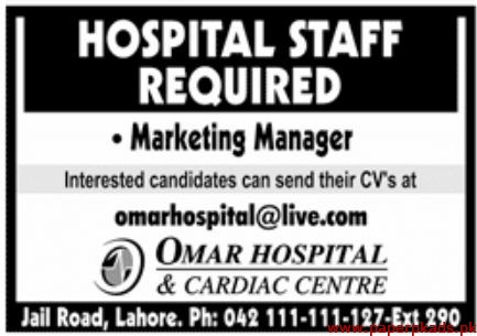 Omar Hospital & Cardiac Centre Jobs 2020 Latest