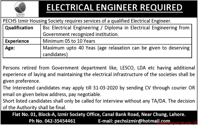 PECHS Izmir Housing Society Jobs 2020 Latest
