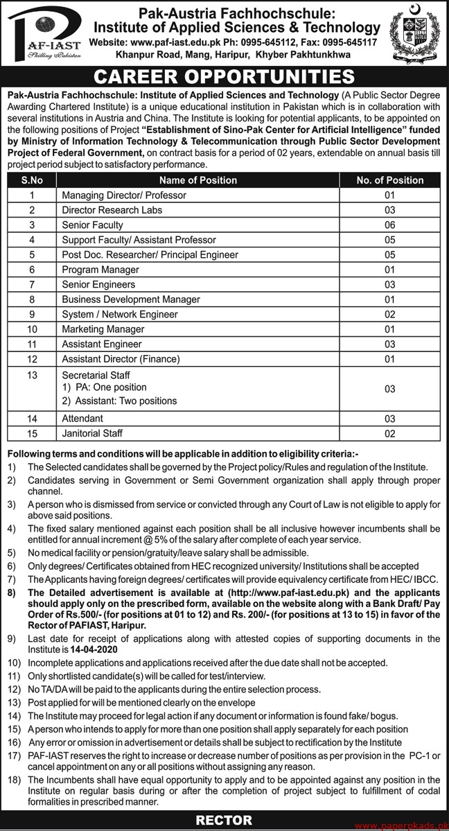 Pak Austria Fahhochschule Institute of Applied Sciences & Technology Jobs 2020 Latest