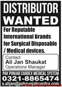 Pak Punjab Cardex Medical System Jobs 2020 latest