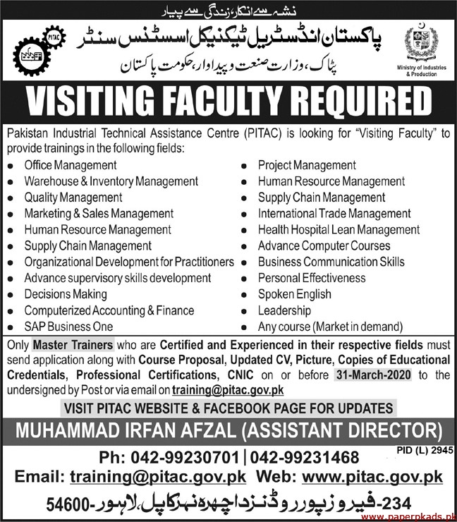 Pakistan Industrial Technical Assistance Centre PITAC Jobs 2020 Latest