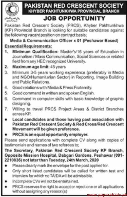 Pakistan Red Crescent Society Jobs 2020 Latest