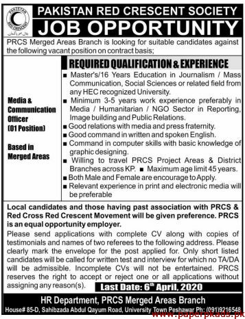 Pakistan Red Crescent Society PRCS Jobs 2020 Latest