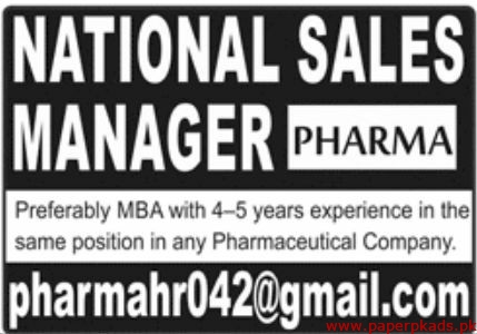 Pharmaceutical Company Jobs Latest 2020