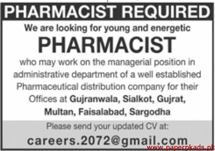 Pharmaceutical Distribution Company Jobs 2020 Latest