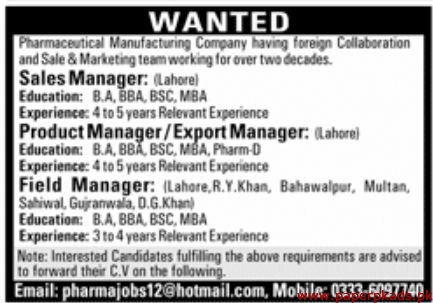 Pharmaceutical Manufacturing Company Jobs 2020 Latest