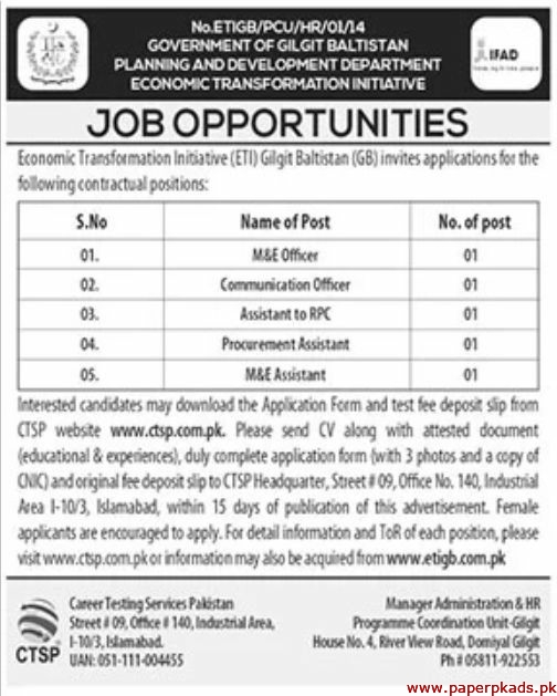 Planning and Development Department Jobs 2020 Latest