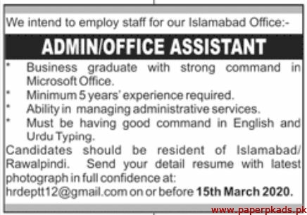 Private Islamabad Office Jobs 2020 Latest