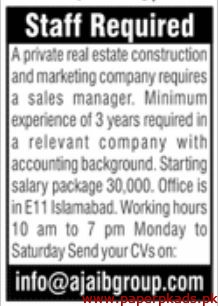 Private Real Estate Construction and Marketing Company Jobs 2020 Latest