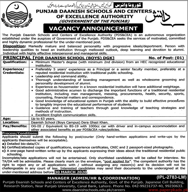 Punjab Daanish Schools and Centers of Excellence Authority Jobs 2020 Latest