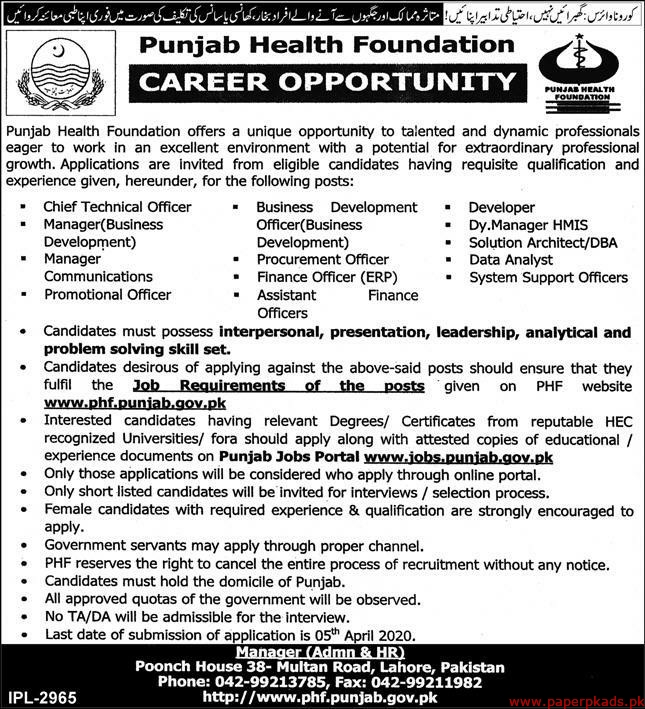 Punjab Health Foundation Jobs 2020 Latest