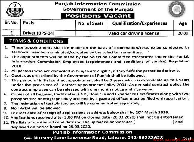 Punjab Information Commission Government of the Punjab Jobs 2020 Latest