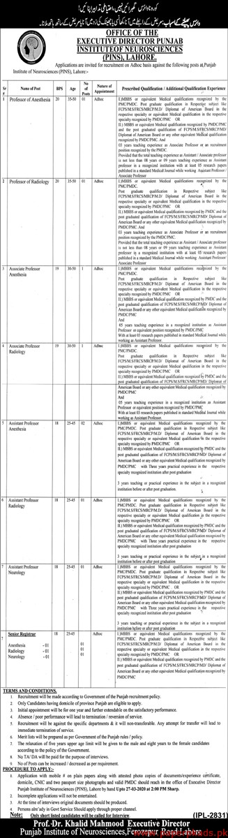 Punjab Institute of Neuro Sciences PINS Lahore Jobs 2020 Latest