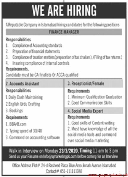 Reputable Company Jobs 2020 Latest