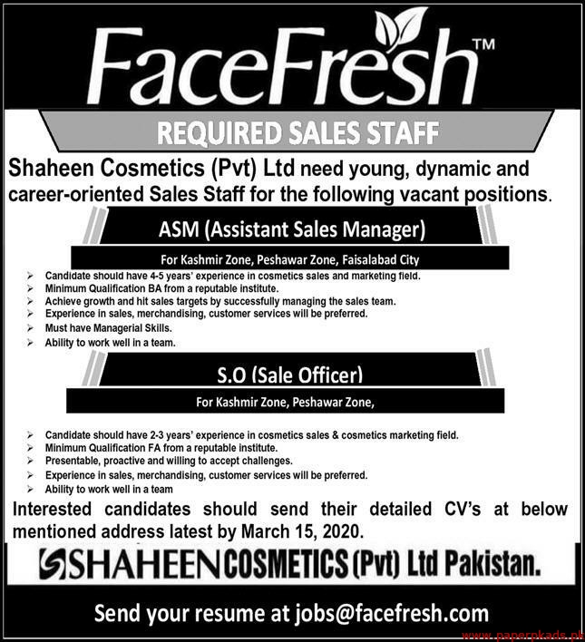 Shaheen Cosmetics Pvt Ltd Jobs 2020 Latest
