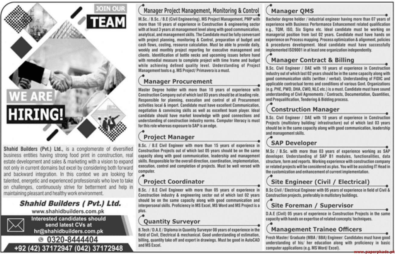 Shahid Builders Pvt Ltd Jobs 2020 Latest