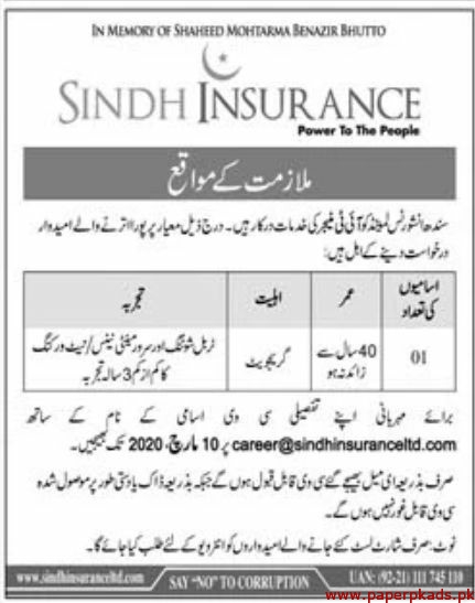 Sindh Insurance Limited Jobs 2020 Latest